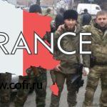 В Чечне, Ингушетии и Дагестане поищут права человека