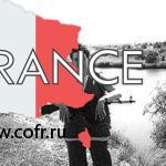 Ирина Табацкова: Русские в Чечне за людей не считаются