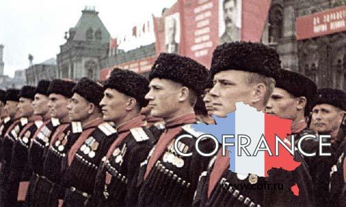 Исход русских с Кавказа – угроза для целостности России