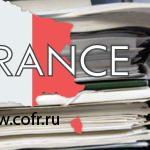 Ингушетия: программа по возвращению и обустройству русскоязычного населения